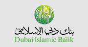 Dubai-islamic-Logo